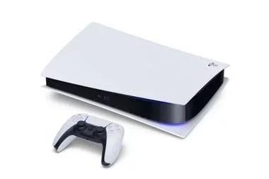 La PS5 acostada, en formato horizontal