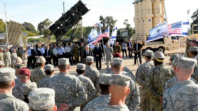 US, Israel start joint drill on ballistic missile defence