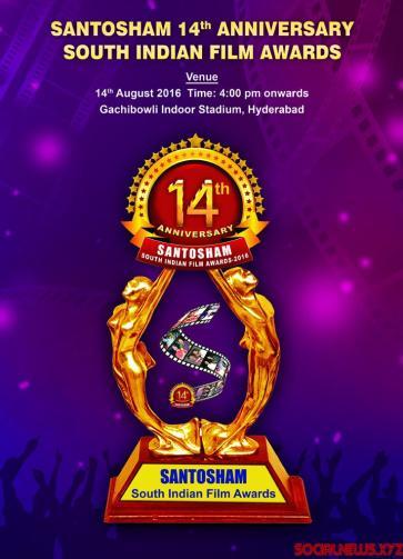 Santhosham South Indian Film Awards celebrations on 14th August