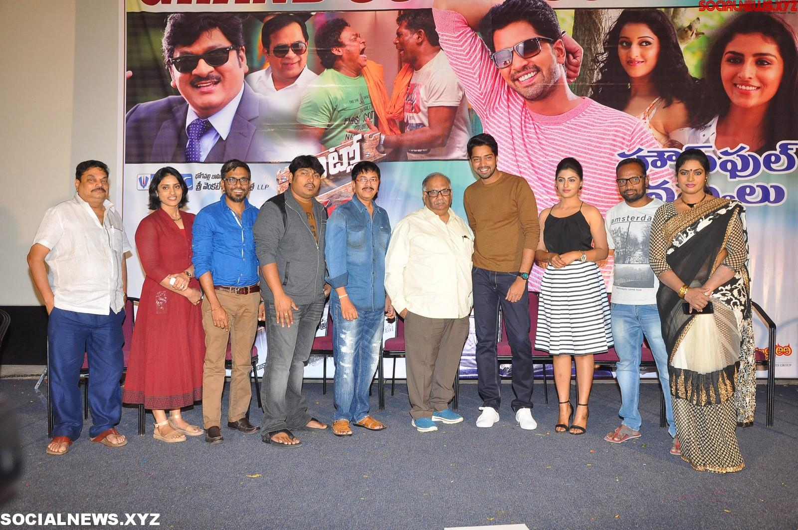 Thanks to audience for making 'Intlo Deyyam Nakem Bhayyam' a hit : B.V.S.N Prasad