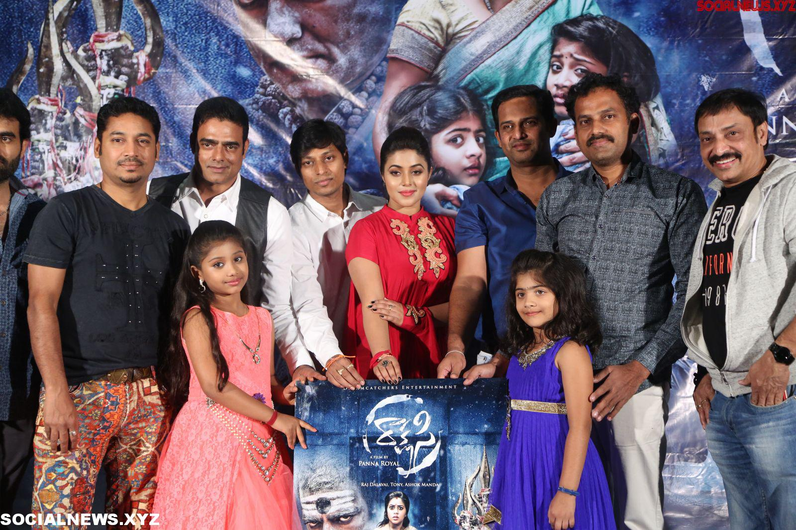 Rakshasi motion poster launched