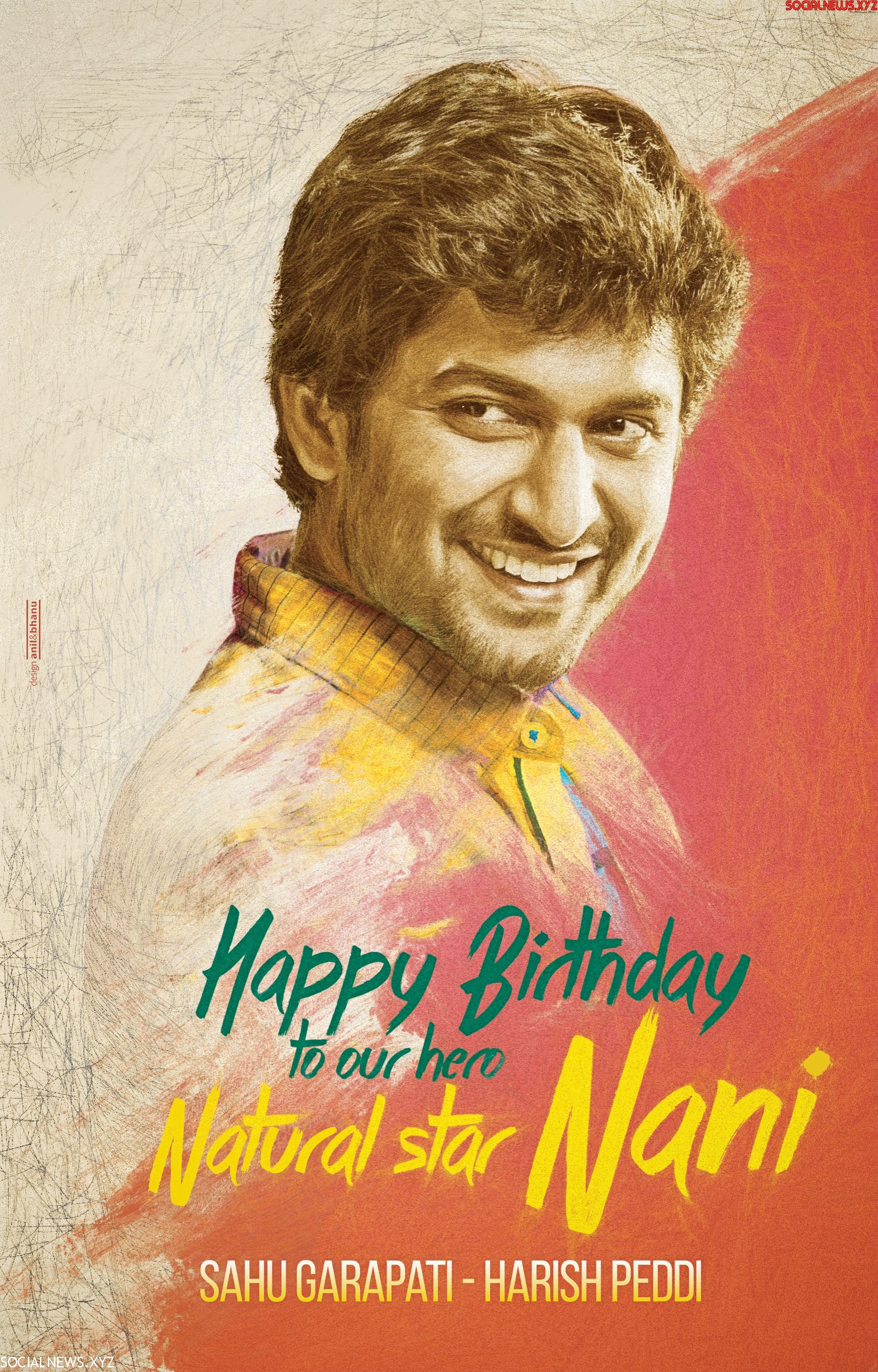Nani Birthday Wishes Poster