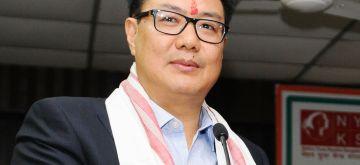 Union Minister of State for Home Affairs Kiren Rijiju. (File Photo: IANS)