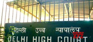 Delhi High Court. (File Photo: IANS)
