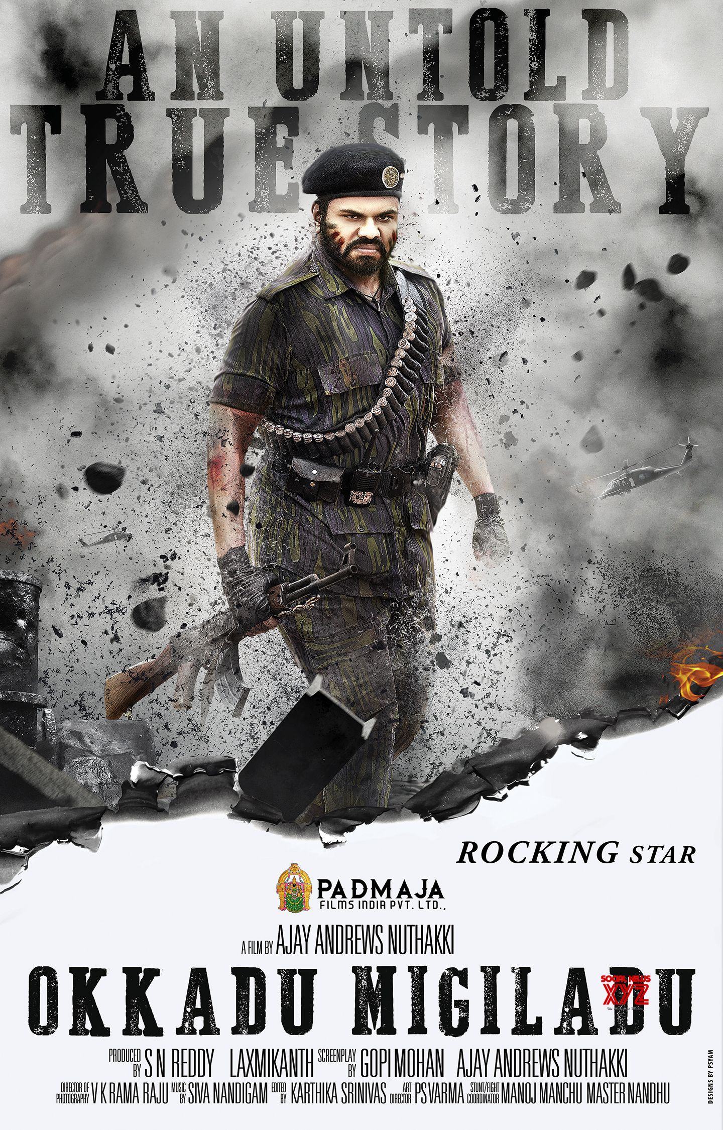 Second Look Poster Of Manchu Manoj From Okkadu Migiladu