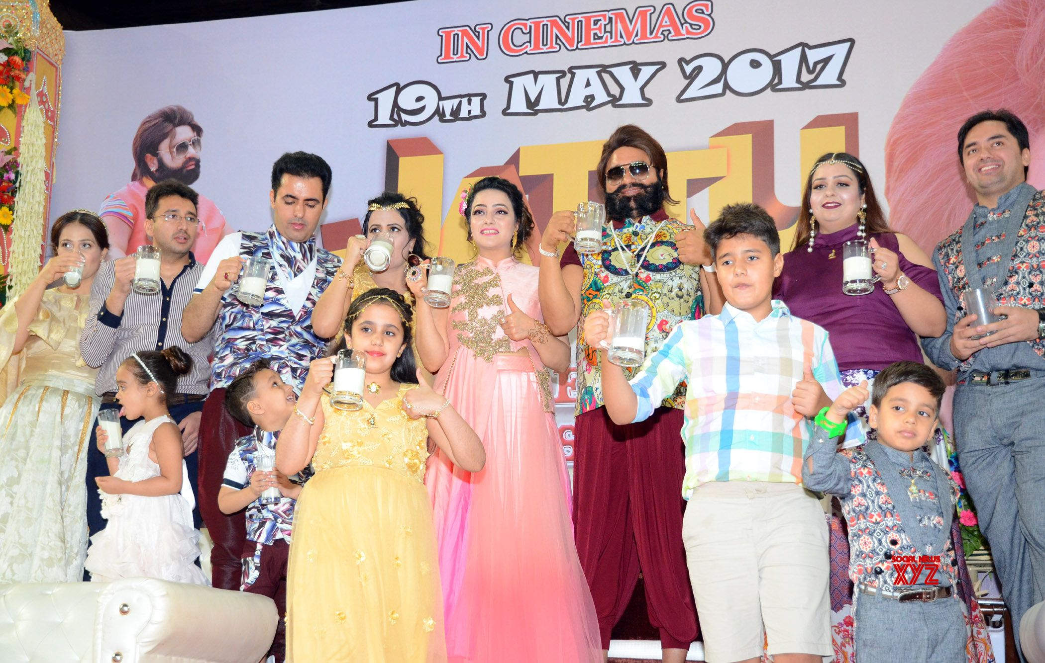 Jattu Engineer Premier Show held in Delhi Indira Gandhi Stadium