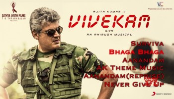 Vivekam Movie Songs | Surviva Song Promo | Ajith Kumar | Kajal