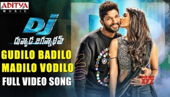 Seeti Maar Full Video Song | DJ Video Songs | Allu Arjun