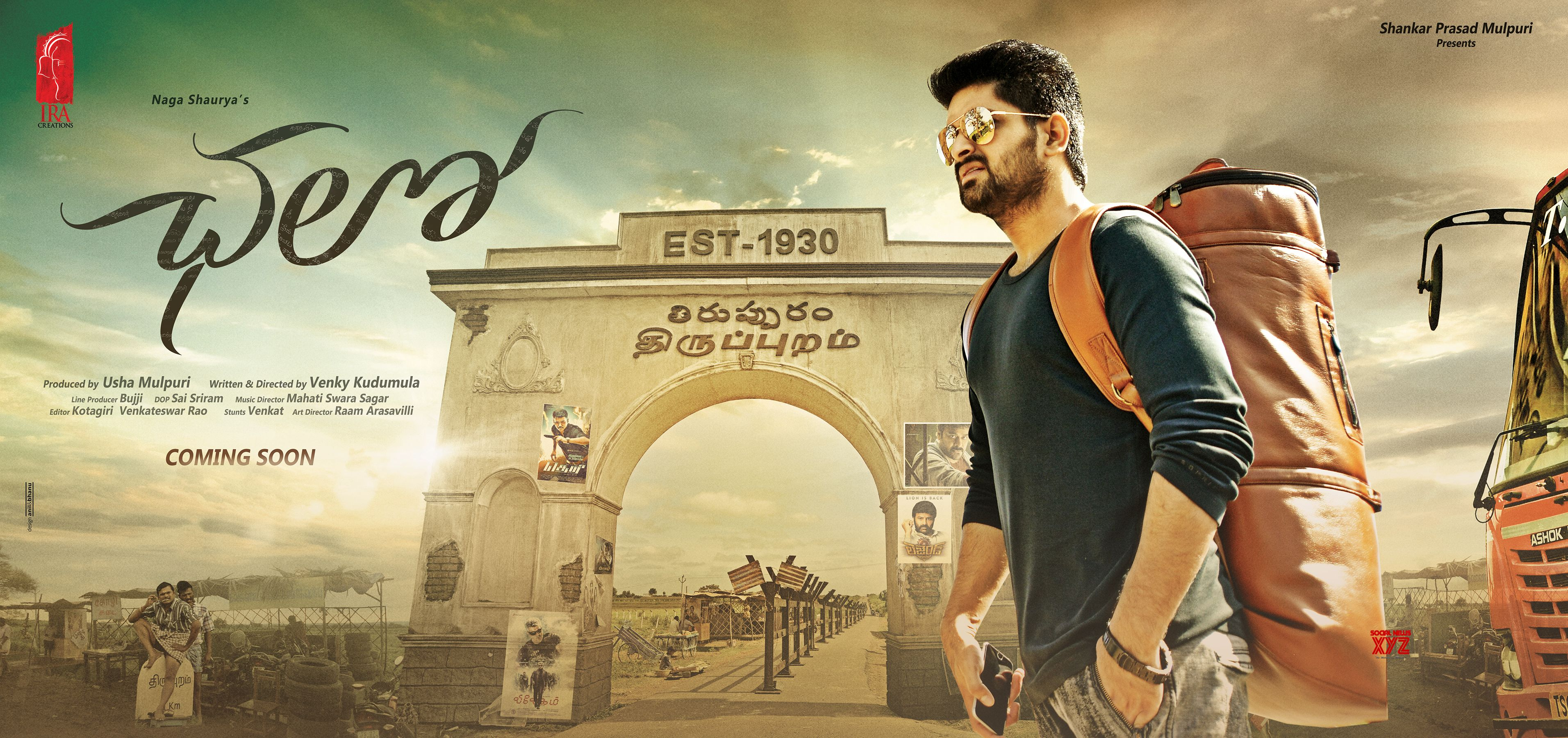 chalo movie posters