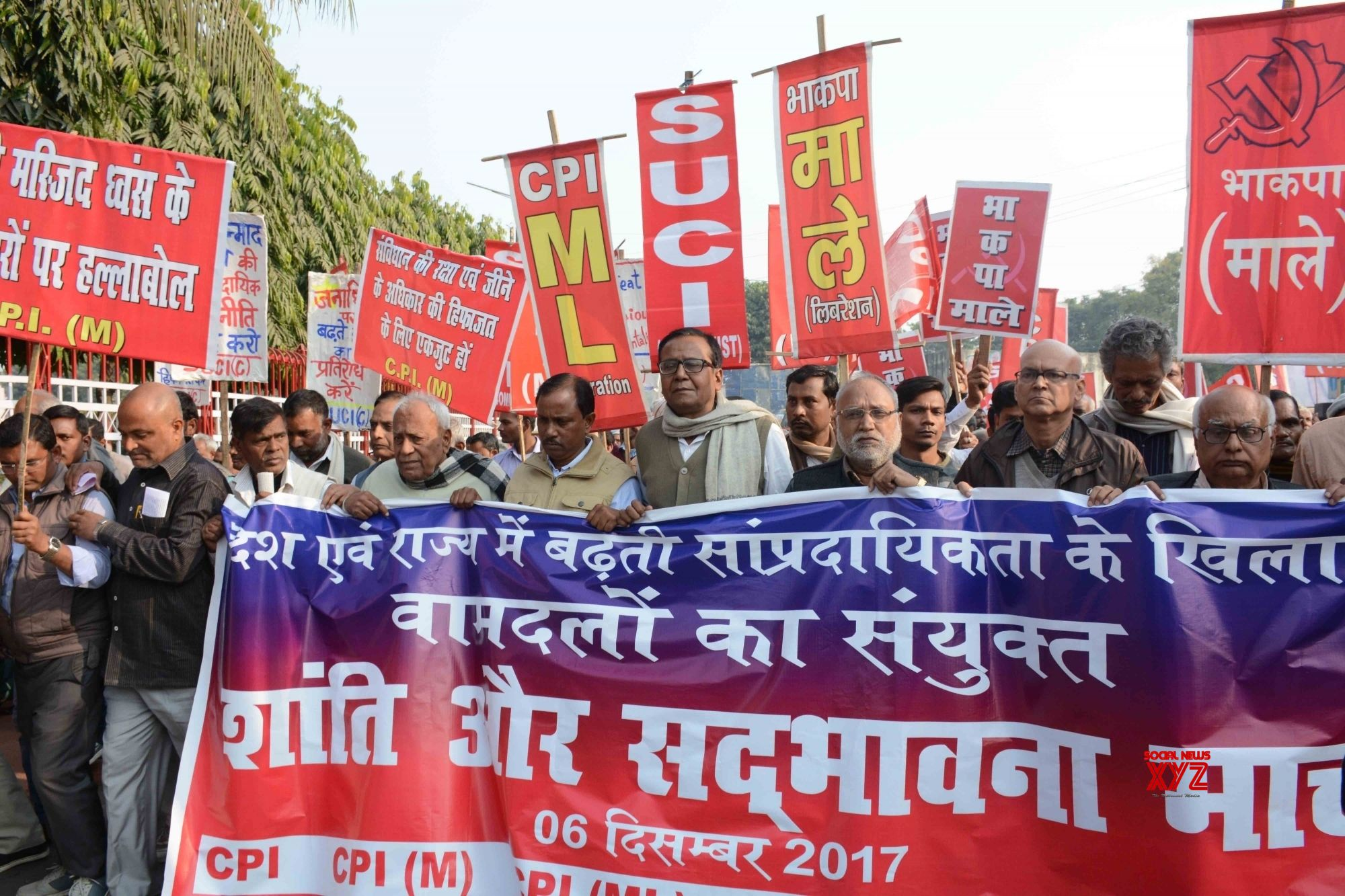 Patna: 25th anniversary of Babri Masjid demolition   Left parties march