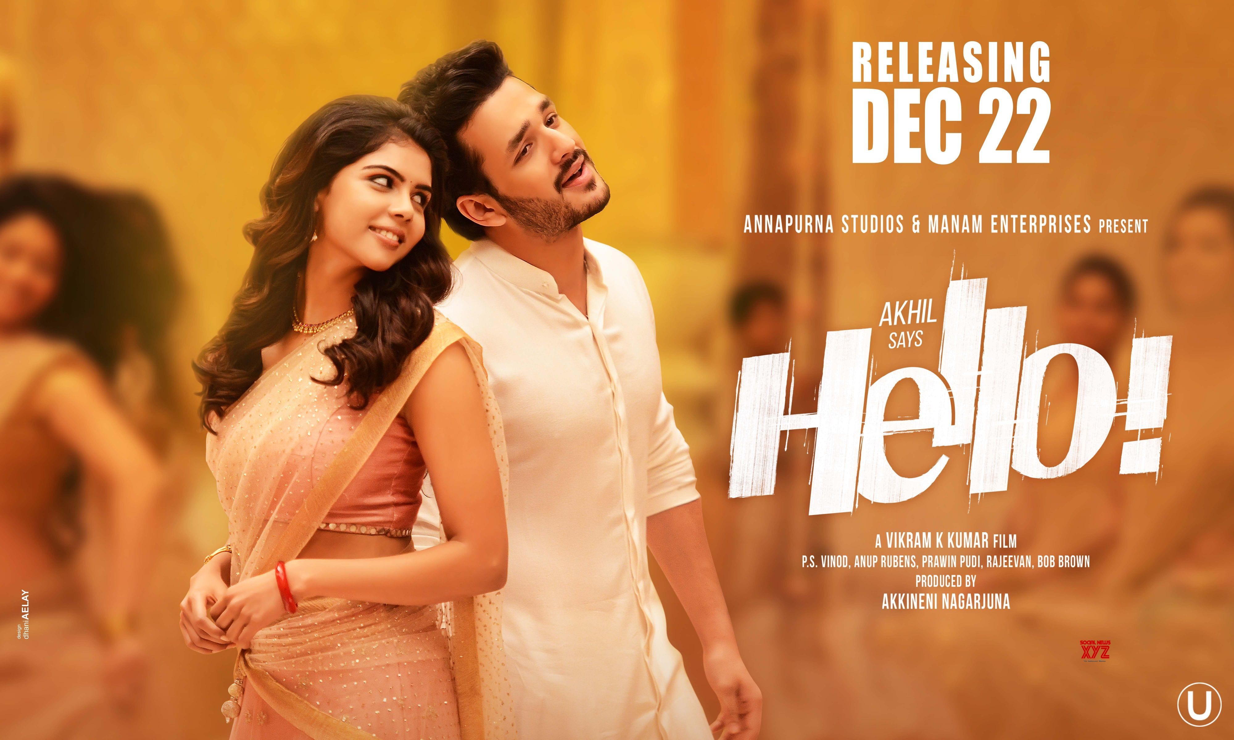 Hello Review: Que Sera, Sera (Whatever Will Be, Will Be) (Rating: 3.25)