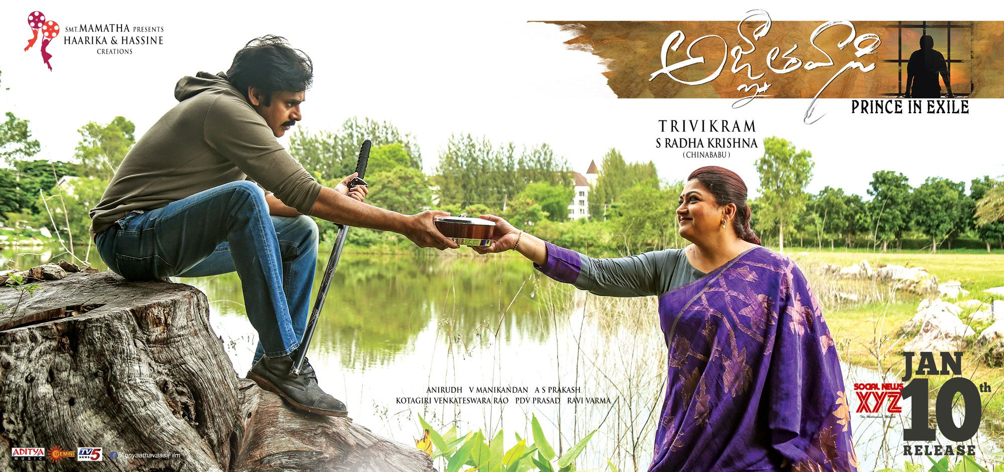 Agnyaathavaasi Review: Where is the Plan B? (Rating: 2.75)