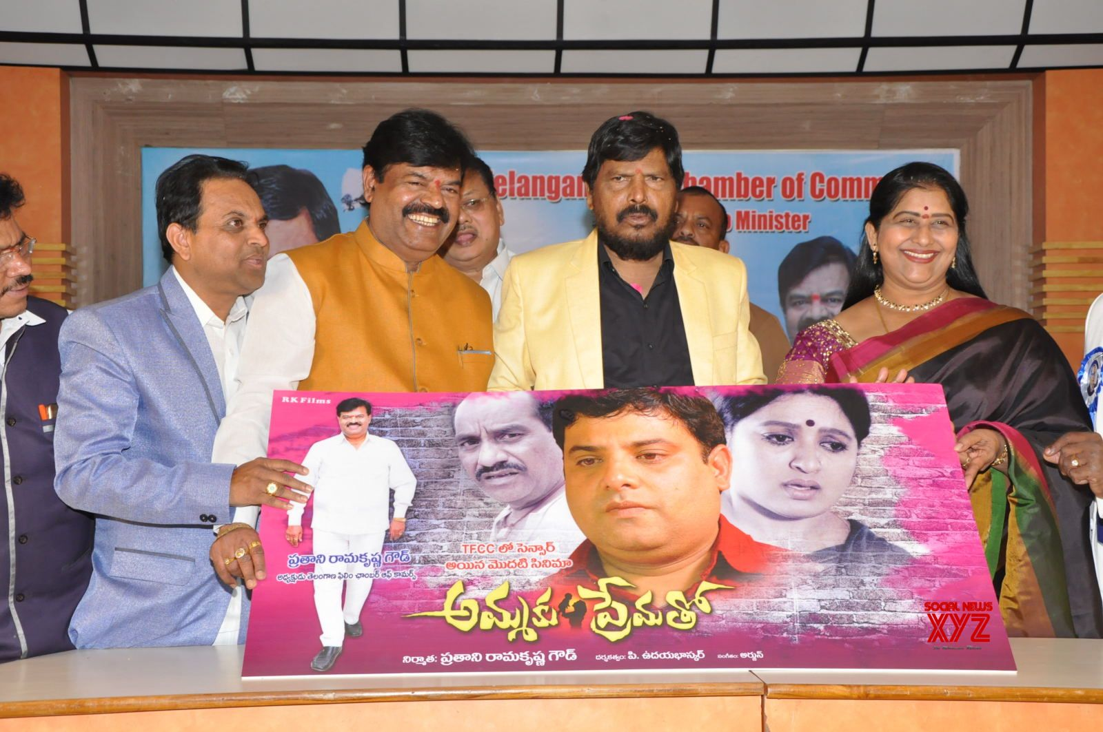 Amma Ku Prematho movie poster launched by Central Minister Ramdas Athawale