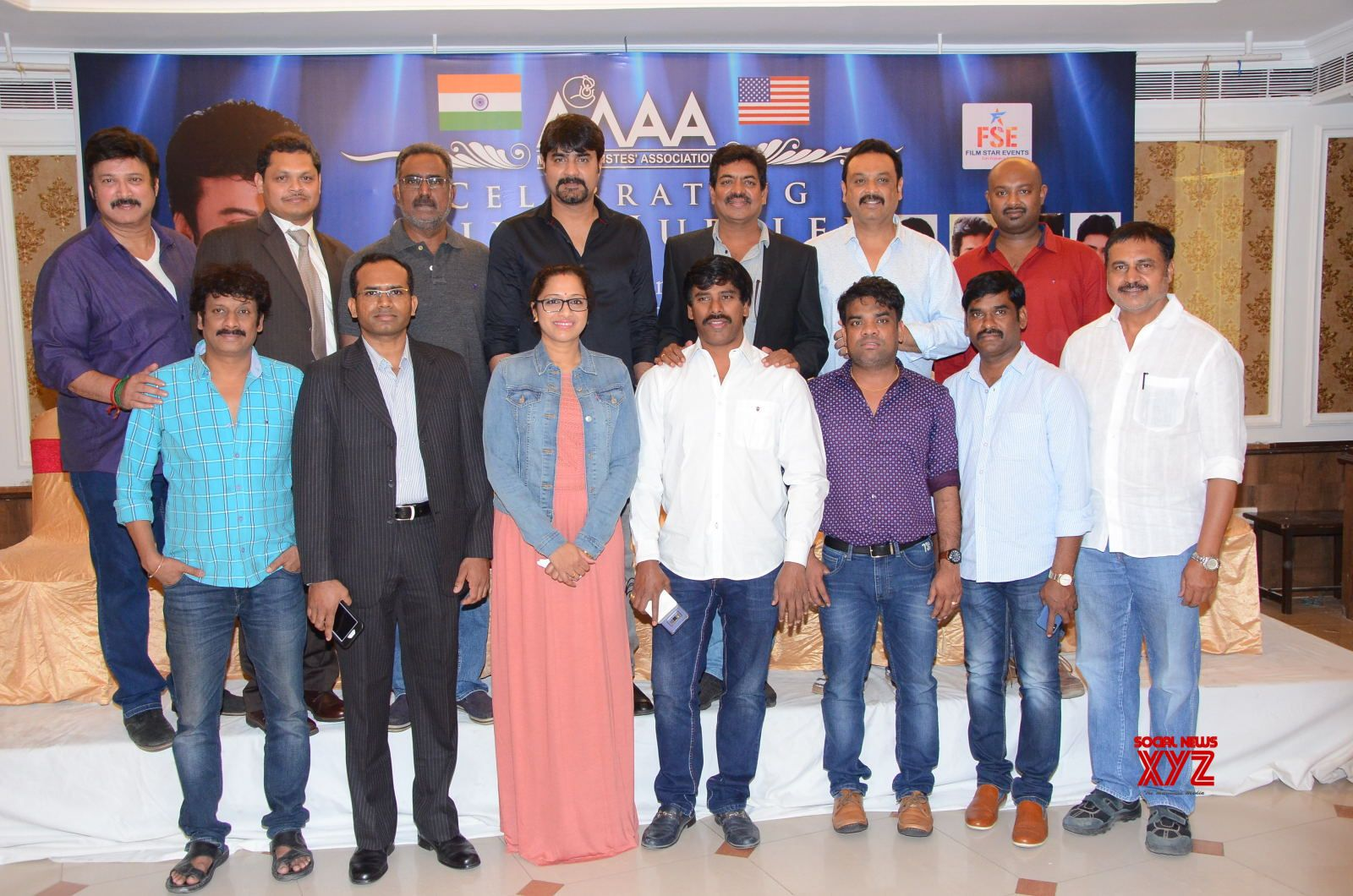 MAA silver jubilee celebrations first event in with Chiranjeevi as chief guest