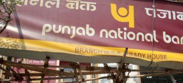 Punjab National Bank's (PNB) Brady House branch. (File Photo: IANS)