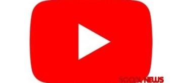 Youtube. (Photo: Twitter/@YouTube)