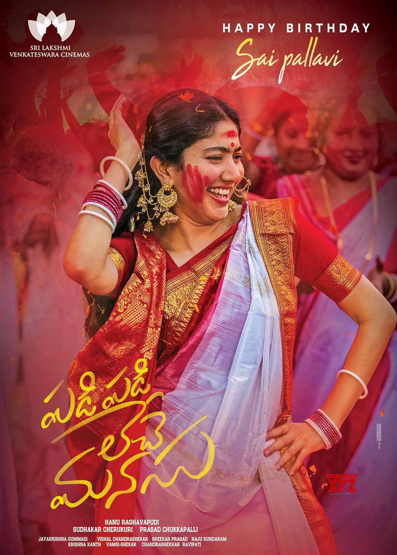 Sai Pallavi Birthday Wishes Posters From Padi Leche Manasu Movie Team