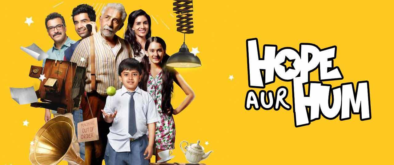 'Hope Aur Hum': Some hope and something to hum (Review)