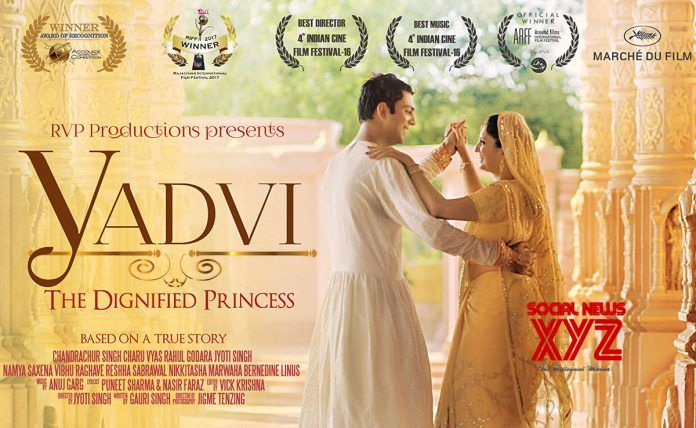 Yadvi-The-Dignified-Princess-set-to-be-s