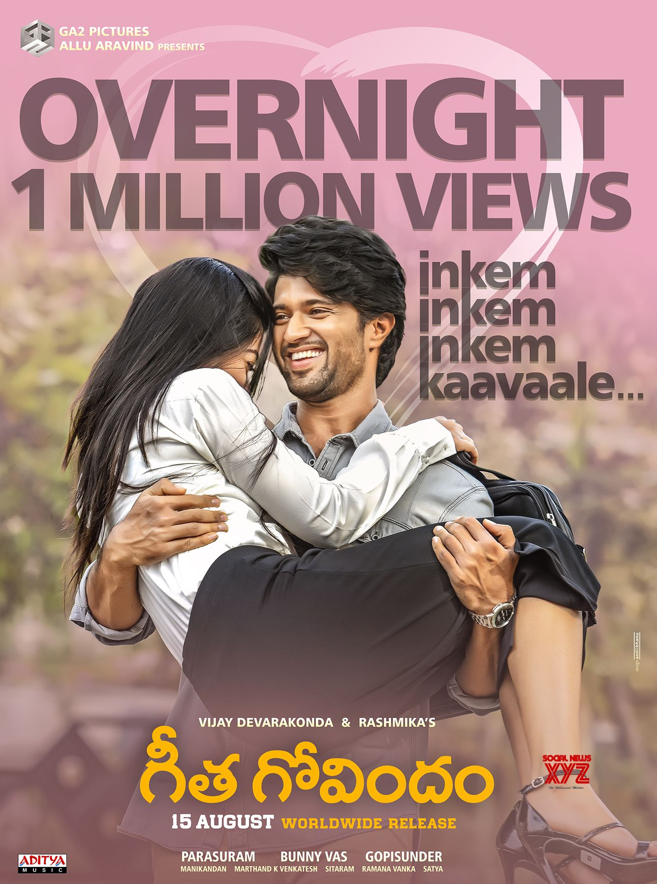 Geetha Govindam 1st Song Gets 1 Million Views In 18 Hours