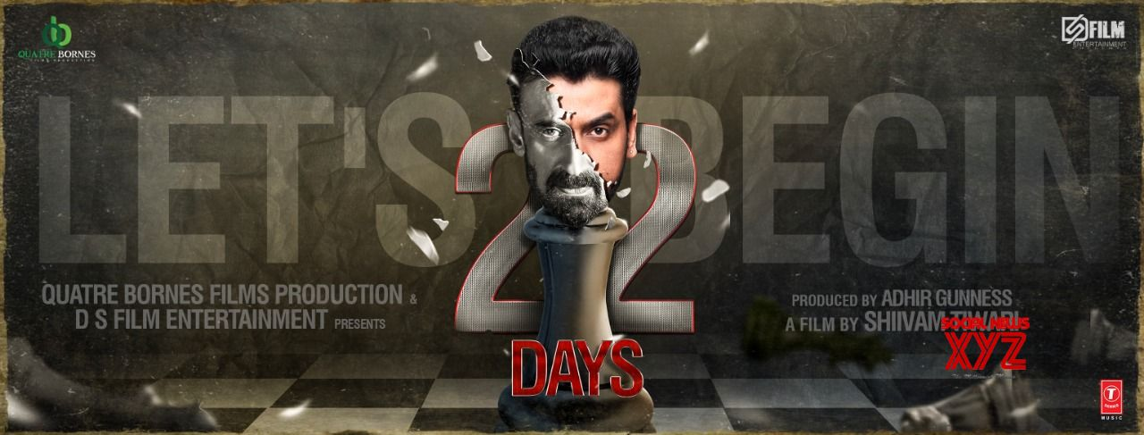 22 Days Movie To Release On 14th September 2018