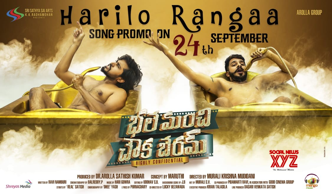 Harilo Rangaa Song Promo From Bhale Manchi Chowka Beram Out Tomorrow