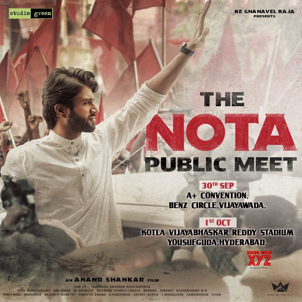 Image result for nota poster