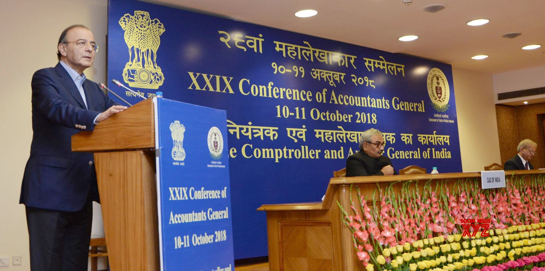 Quality of public discourse big challenge in India: Jaitley