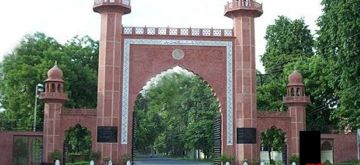 Aligarh Muslim University. (File Photo: IANS)