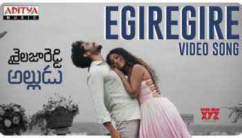 sailaja reddy alludu songs download