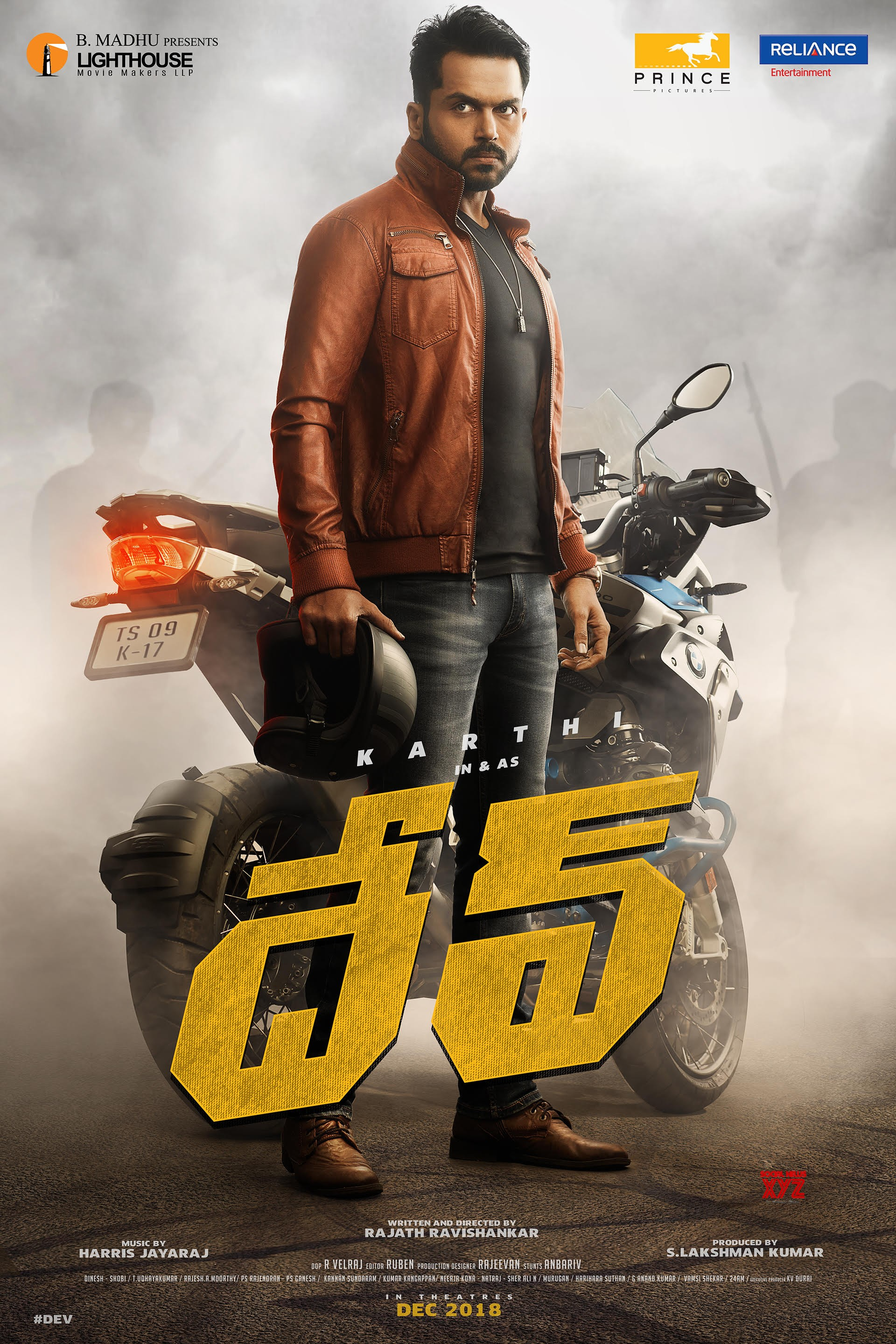 Karthi Starrer Dev Movie First Look HD Posters - Social News XYZ