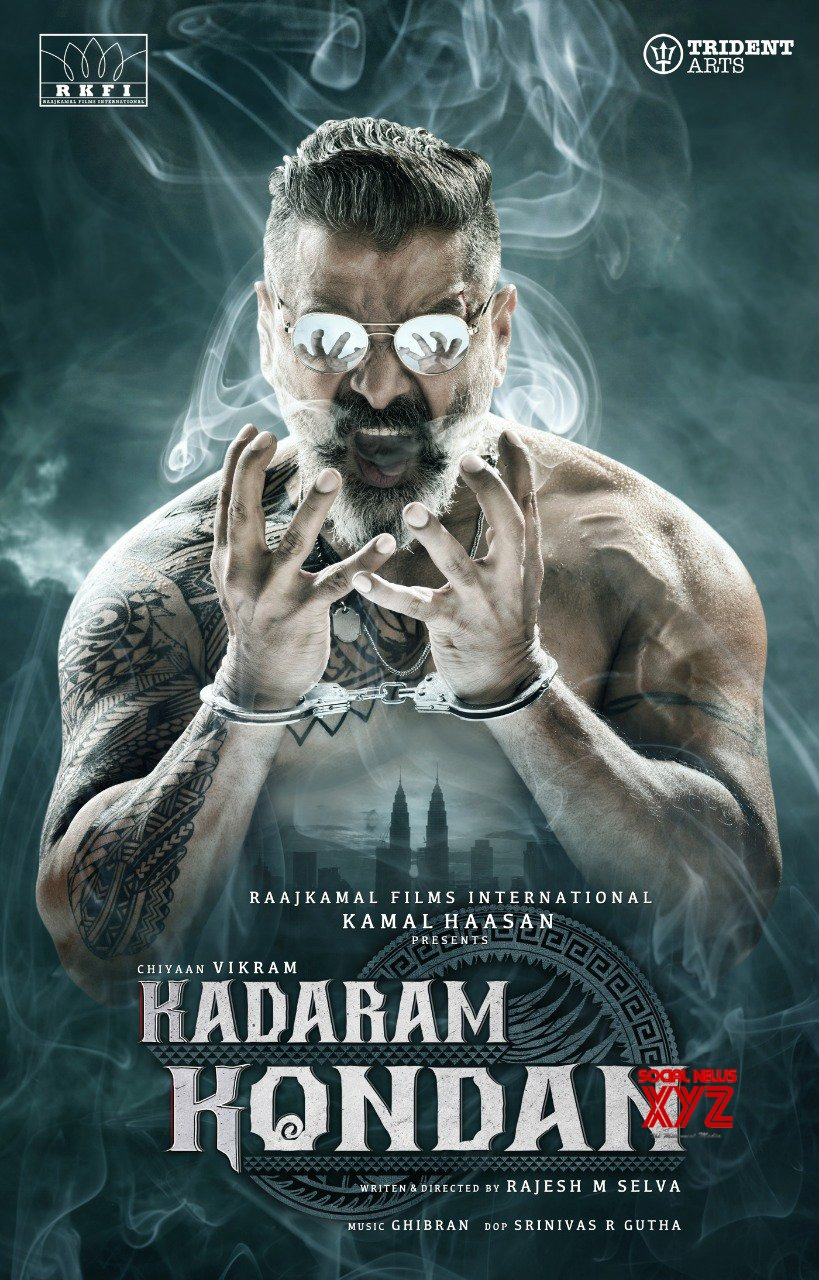 Chiyaan Vikram's Kadaram Kondan First Look Poster