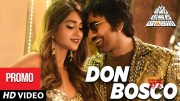 Don Bosco Video Song Promo | Amar Akbar Antony Telugu Movie | Ravi Teja, Ileana D'Cruz  (Video)