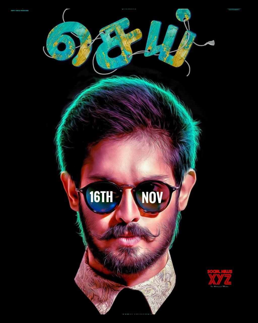 Sei Movie Release Date Poster