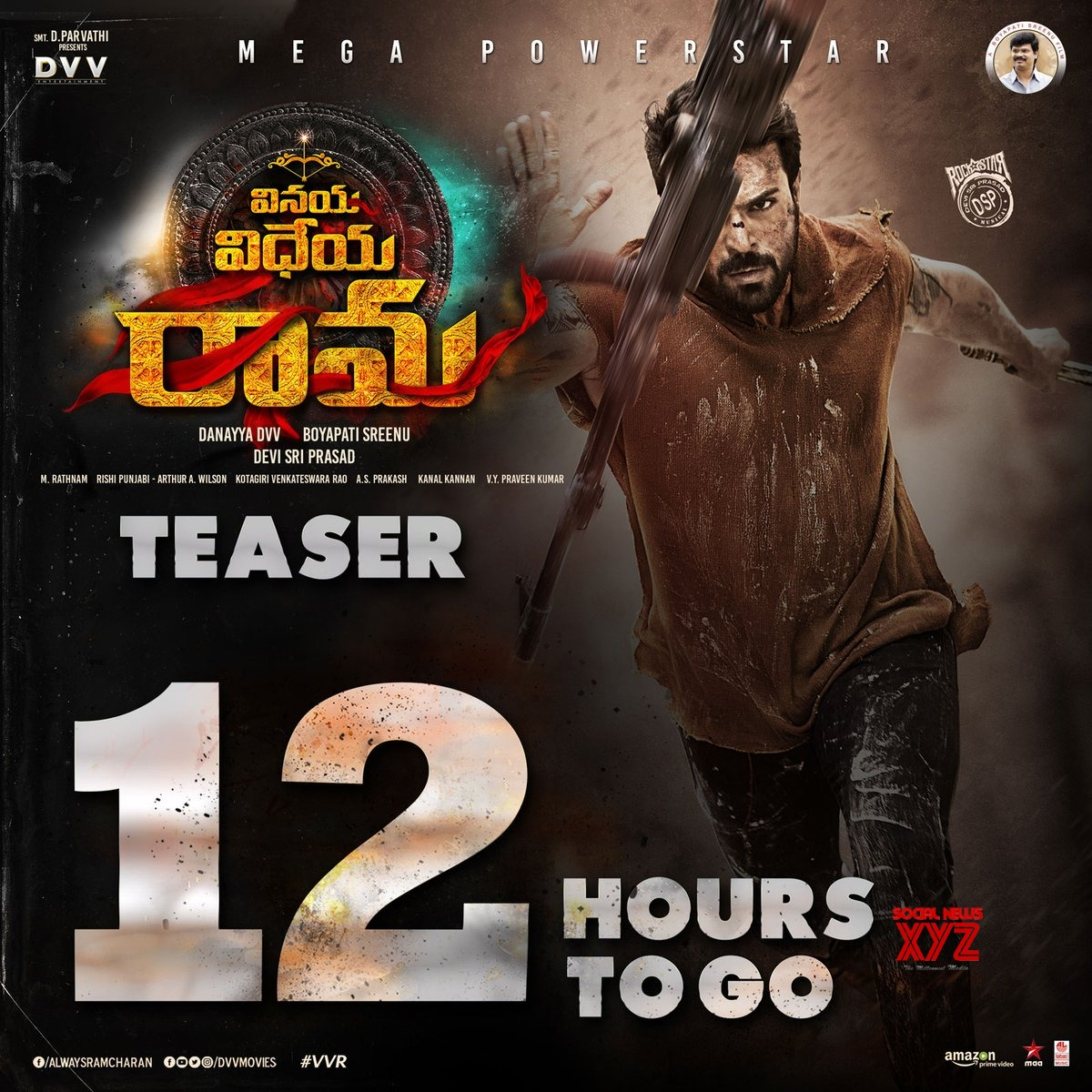 Vinaya Vidheya Rama Movie Teaser 12 Hours To Go Poster