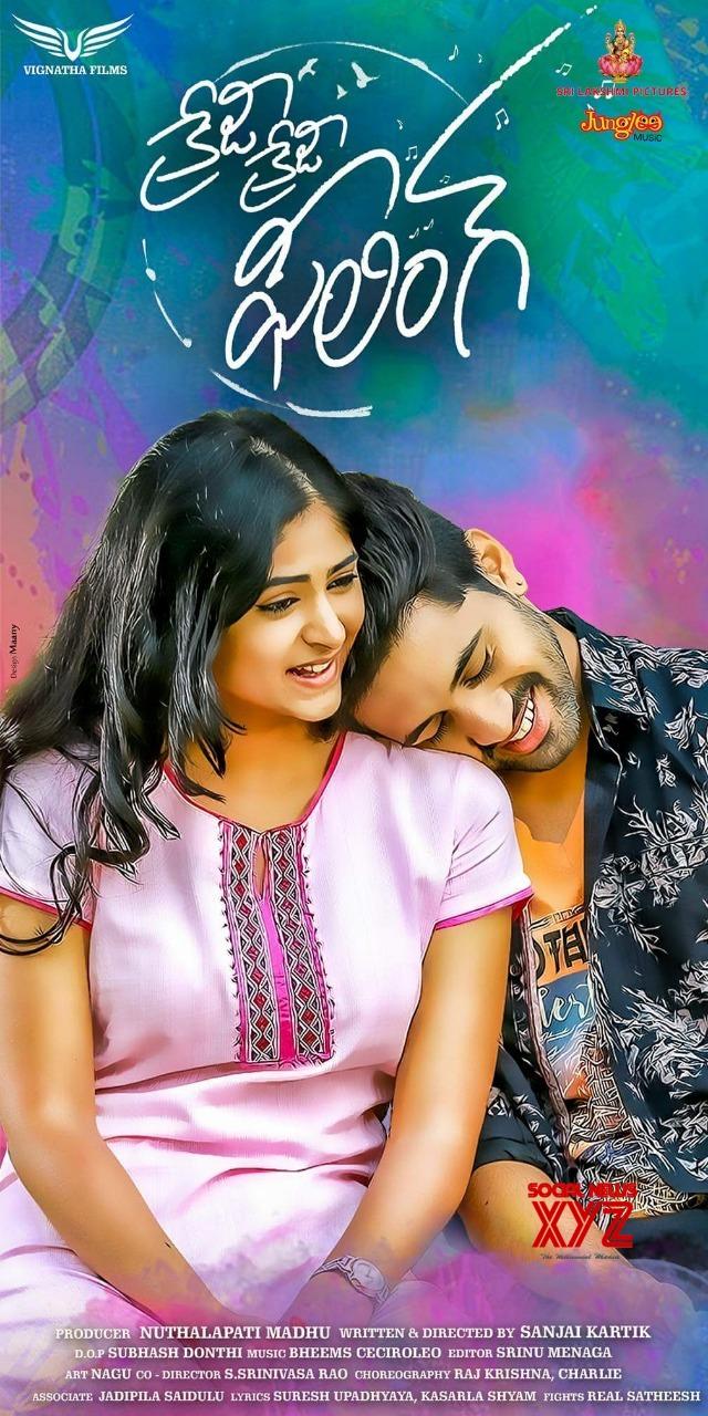 Crazy Crazy Feeling (2019) Telugu Proper HDRip – XviD – 700MB
