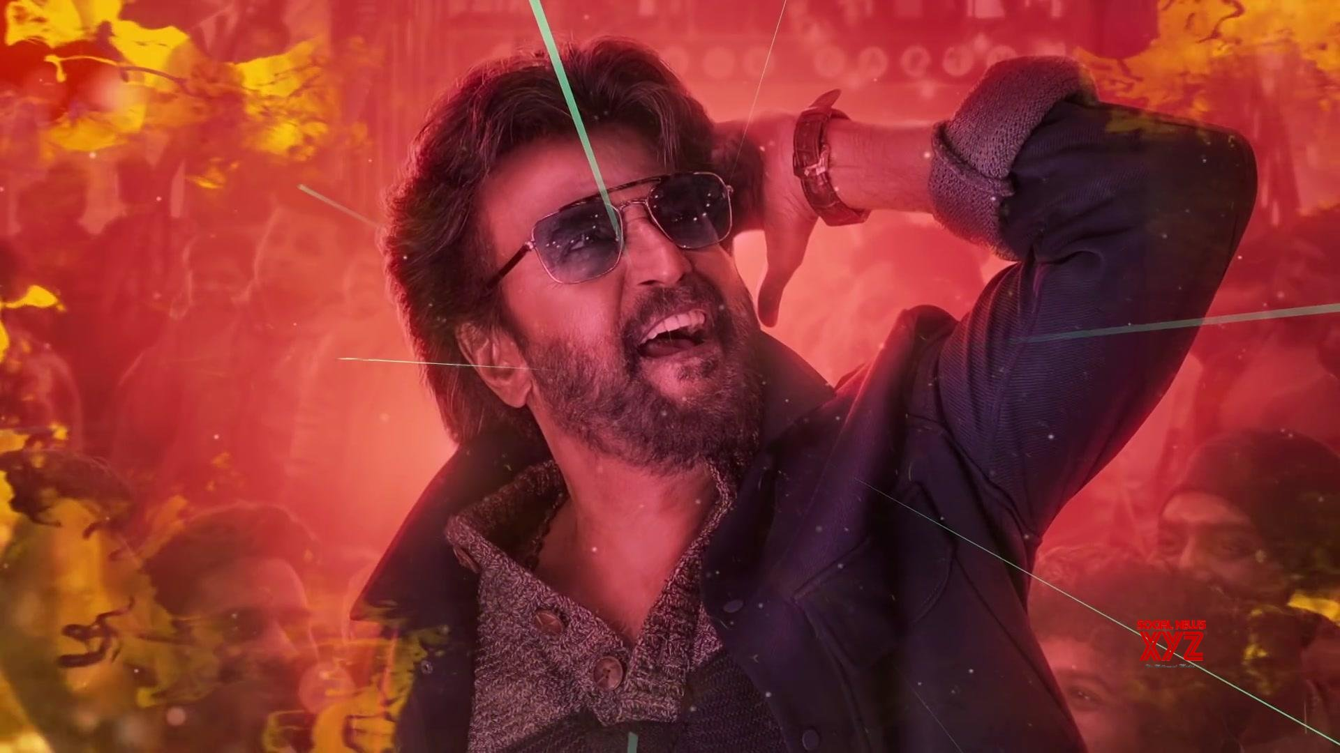 Image result for petta