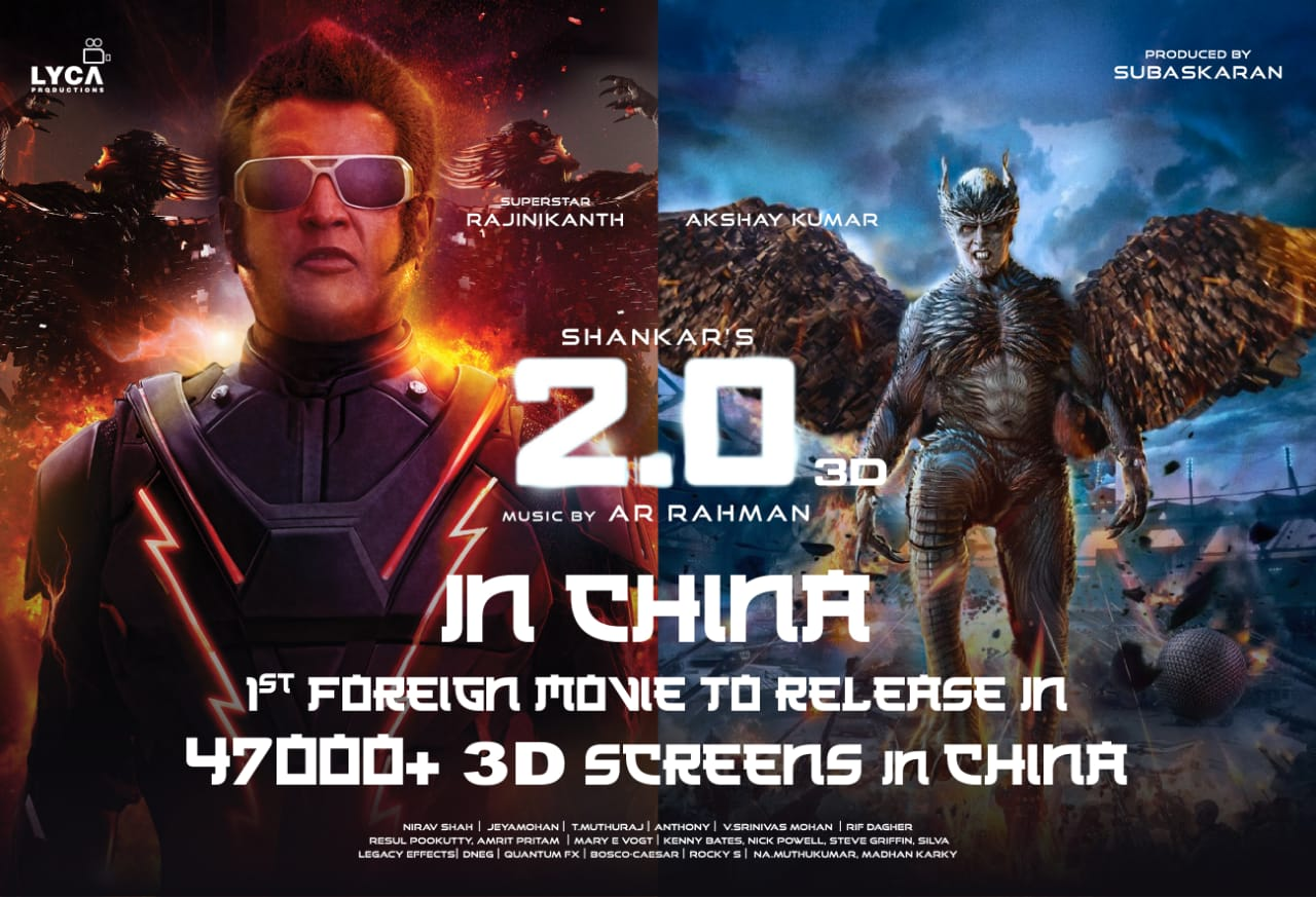 2.0 to have a grandslam release in China