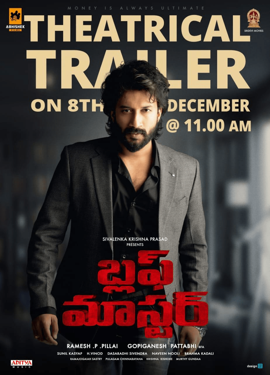 Bluff Master Theatrical Trailer Releasing On 8th December At 11 AM