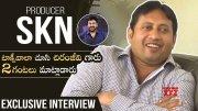 Taxiwala Producer SKN Exclusive Interview | Chiranjeevi | Allu Arjun | Allu Sirish | Manastars  (Video)