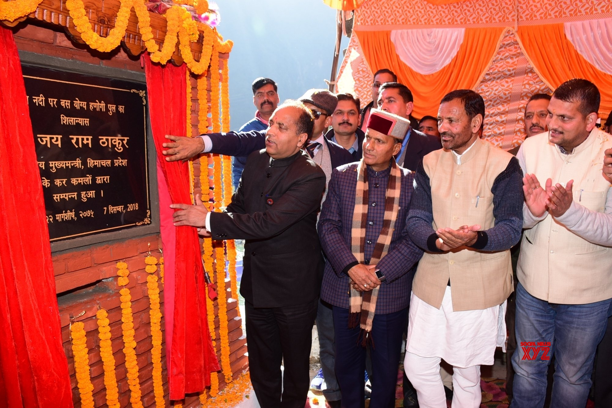 Himachal CM lays foundation stone of cable-stayed bridge