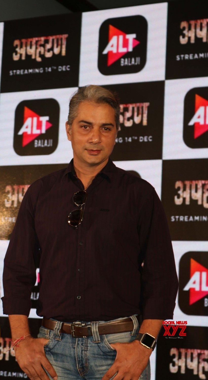 "New Delhi: Launch of web series ""Apharan"" #Gallery"