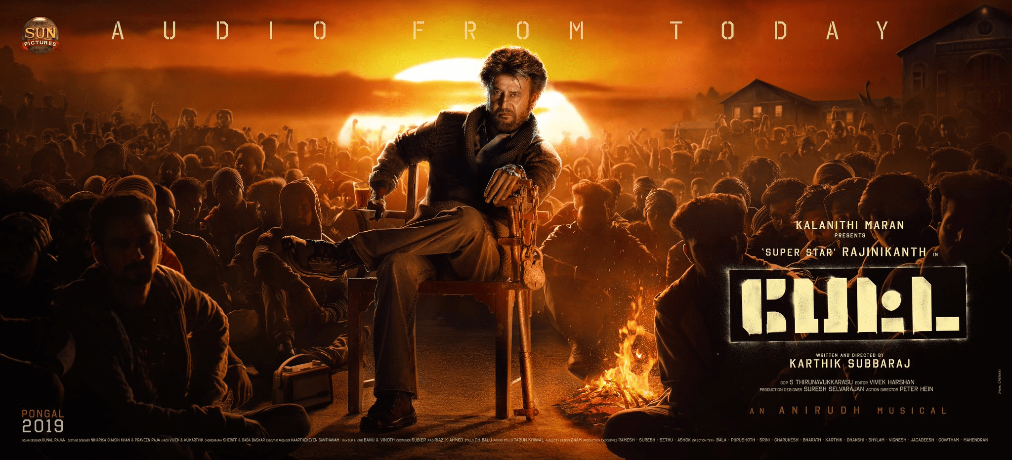 Petta Movie Audio From Today HD Poster
