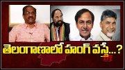 Prof K Nageshwar On Hung Assembly In Telangana!!! (Video)