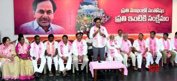 Hyderabad: Newly appointed TRS working president K. T. Rama Rao addresses at a party meeting in Hyderabad, on Dec 15, 2018. (Photo: IANS)