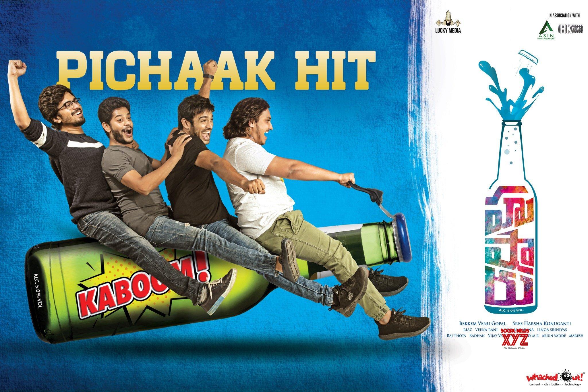 Hushaaru Movie PICHAAK HIT Poster