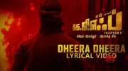 Dheera Dheera Song with Lyrics | KGF Tamil Movie | Yash | Prashanth Neel | Hombale Film  (Video)