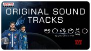 Antariksham 9000 KMPH Original Sound Tracks || Varun Tej, Aditi Rao, Lavanya Tripathi  (Video)