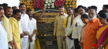 Dharmavaram: Andhra Pradesh Chief Minister N. Chandrababu Naidu unveils the plaque at the foundation stone laying ceremony of Nellore airport in Damavaram, on Jan 11, 2019. (Photo: IANS)