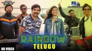Rainbow - Telugu Full Music Video | Album | Anand Alochanalu | Ananya Penugonda | Swathi Penugonda  (Video)